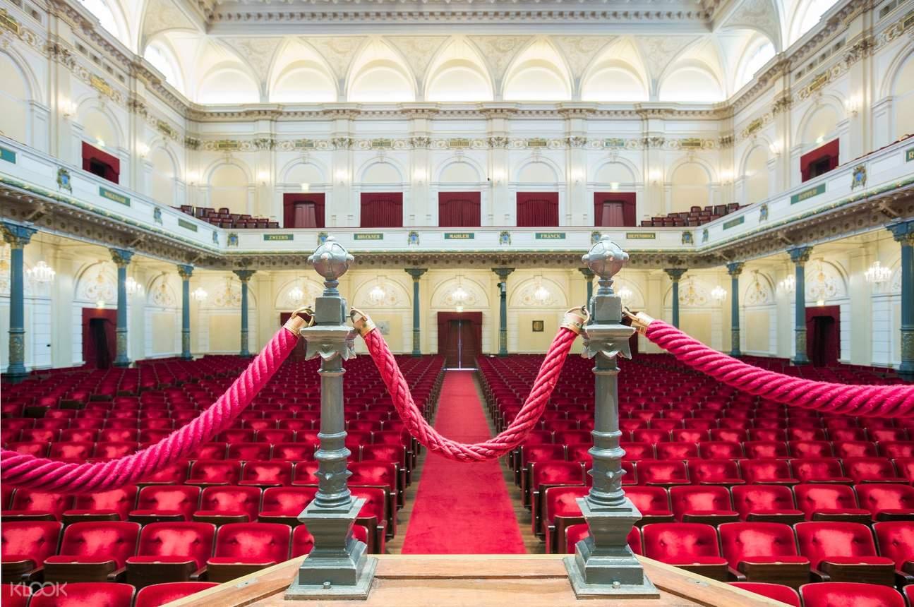 concert ticket royal concertgebouw