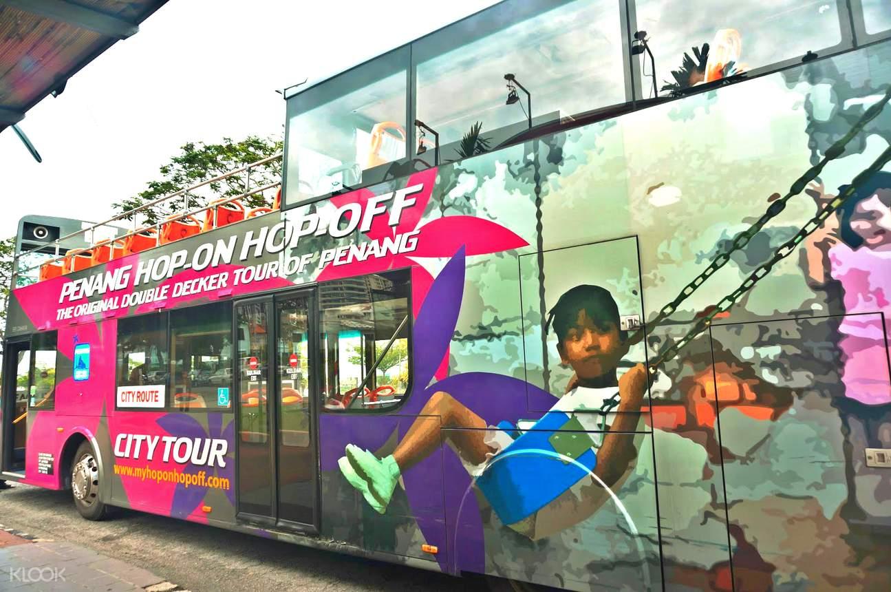 檳城隨上隨下觀光巴士,檳城觀光巴士,檳城2小時巴士之旅