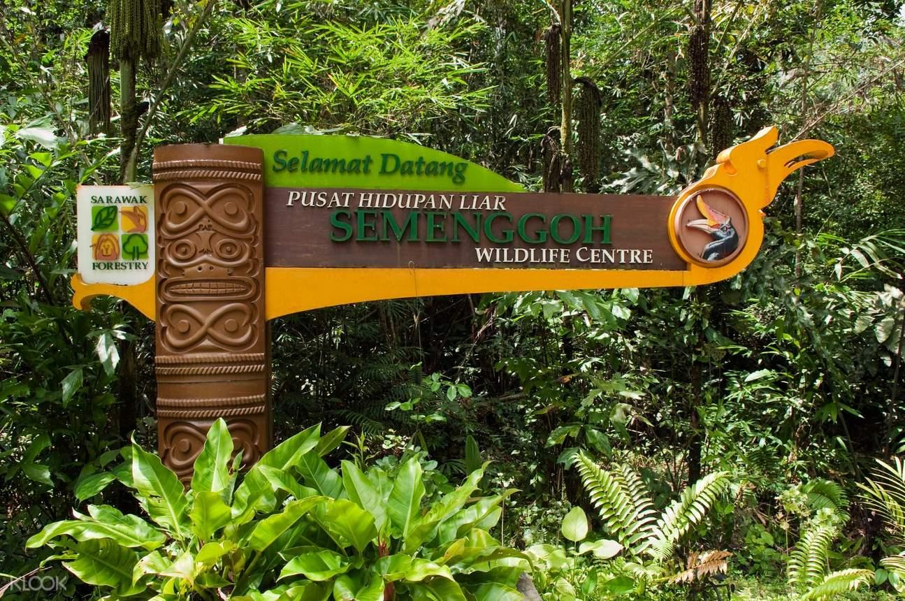 sarawak semenggoh wildlife centre sign