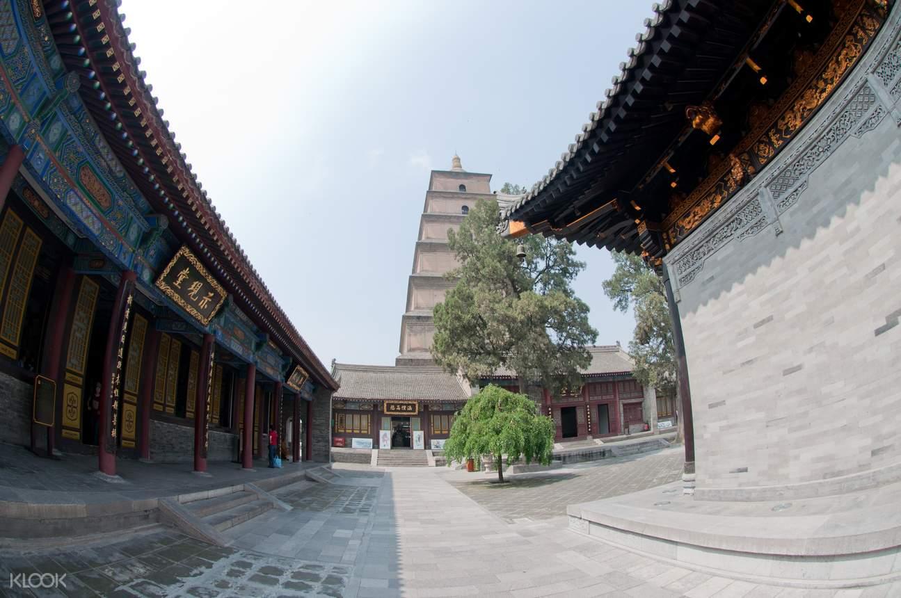 Giant Wild Goose Pagoda Square ticket