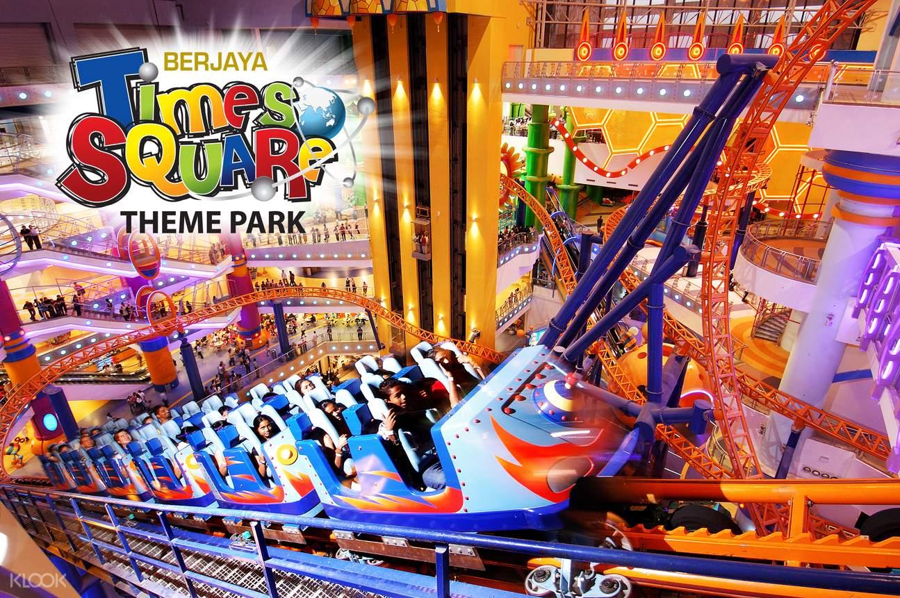 马来西亚主题公园,马来西亚成功时代广场,成功时代广场,马来西亚亲子活动,吉隆坡主题乐园,吉隆坡亲子活动