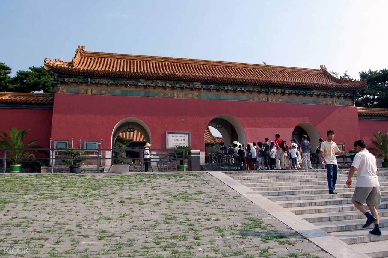 北京居庸关长城 & 十三陵一日游