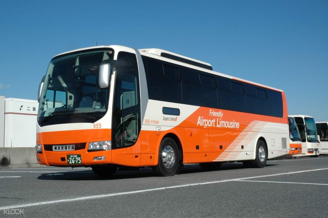 Narita Airport Limousine Bus