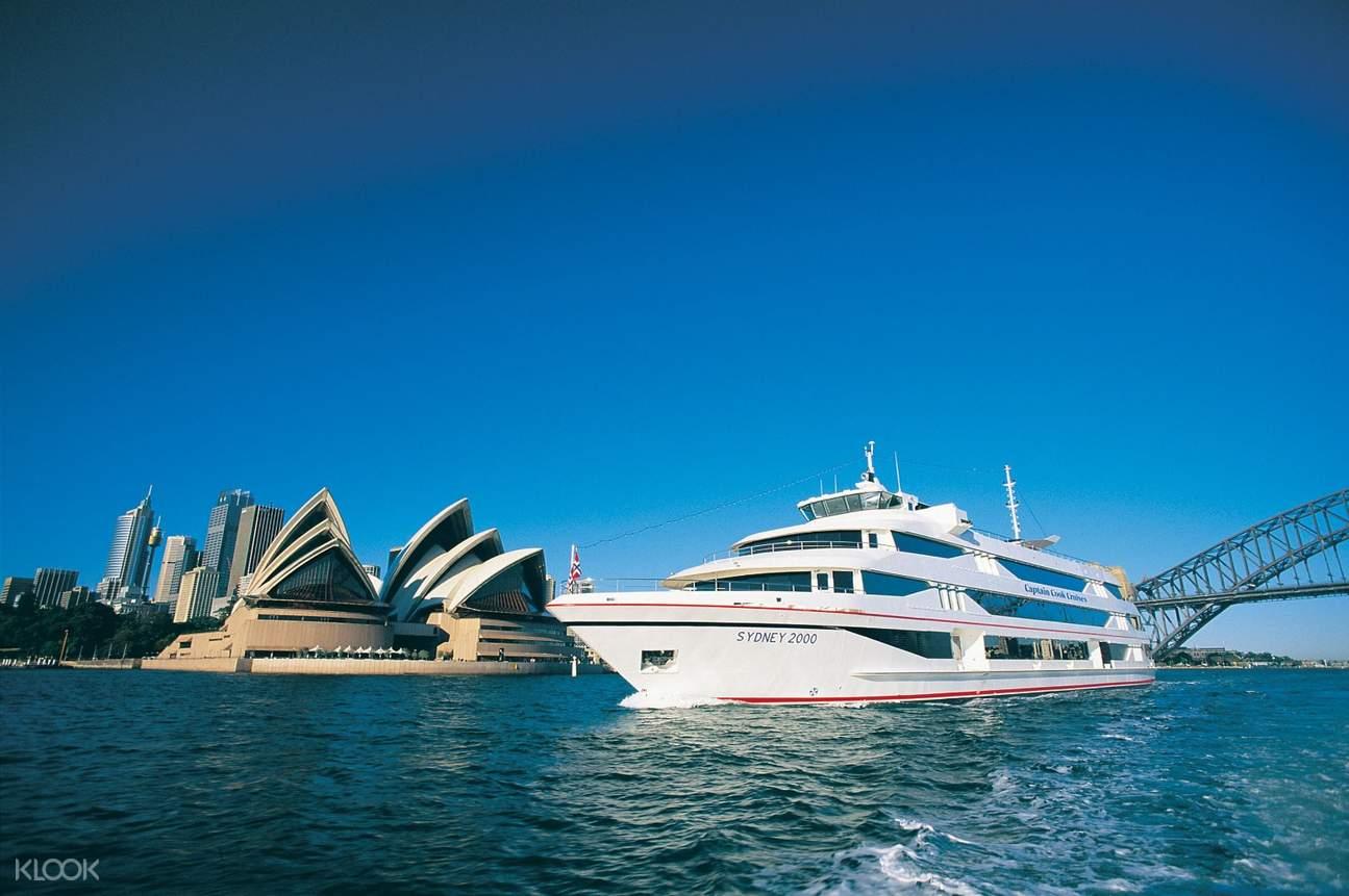 悉尼港頂層甲板午餐巡航