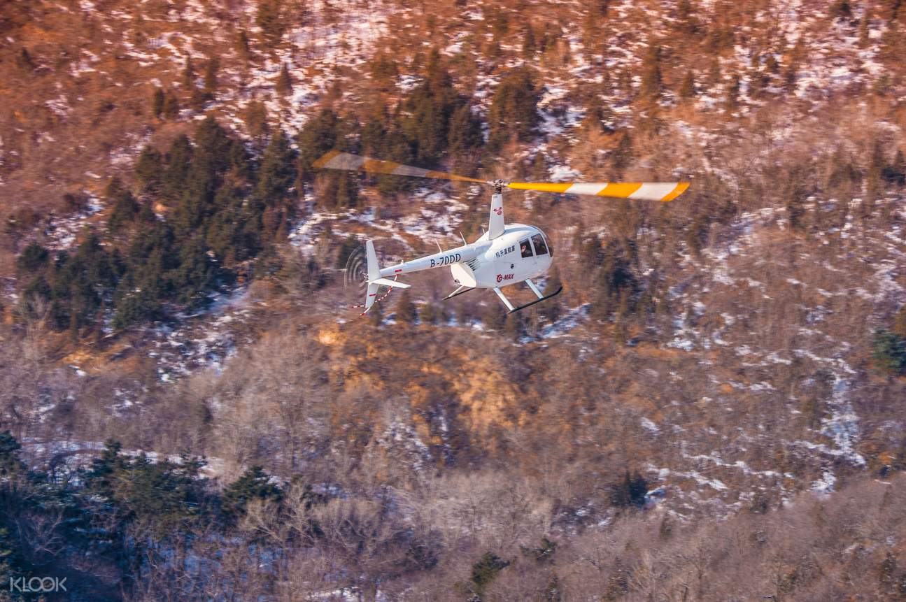 直升机遨游八达岭长城