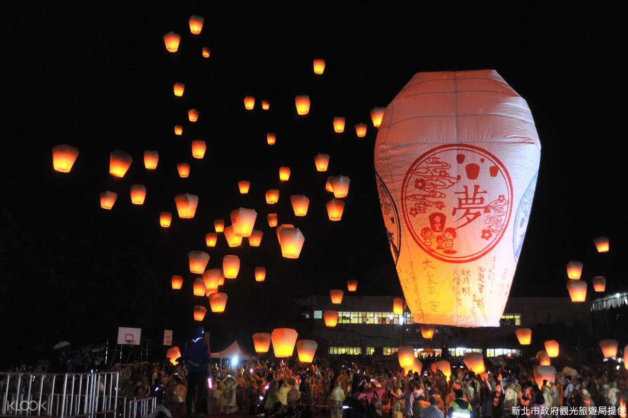 pingxi sky lantern festival personal lantern