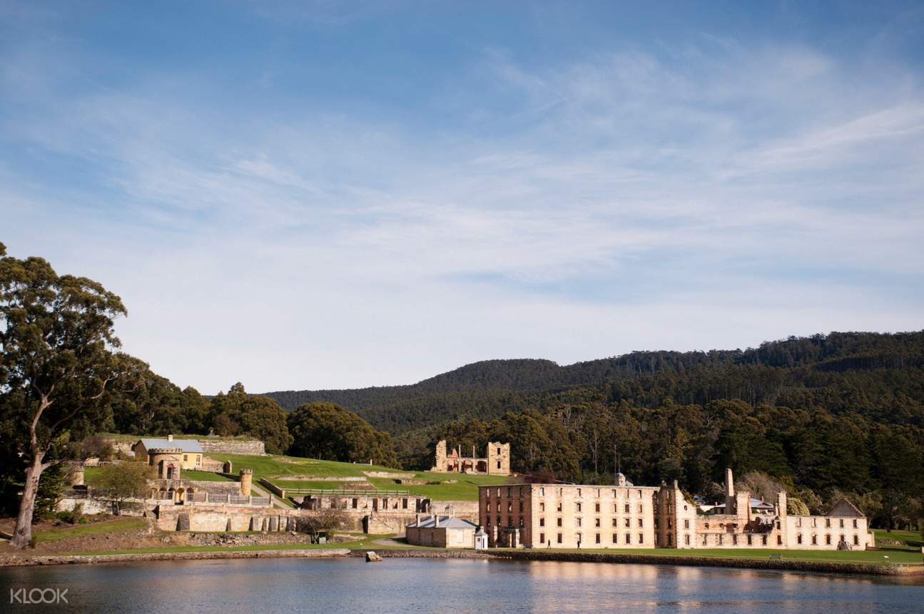 view of convict buildings in port arthur