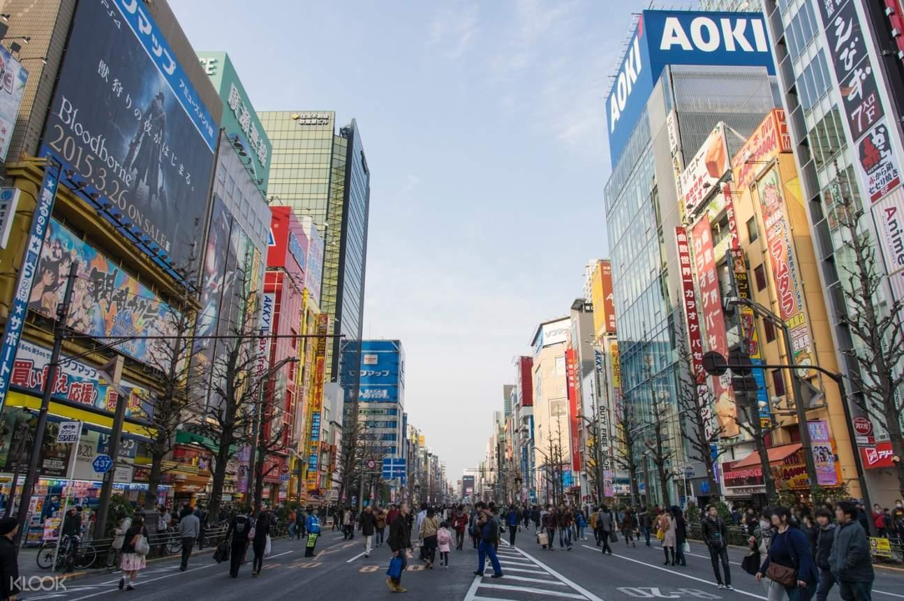 กรุงโตเกียว