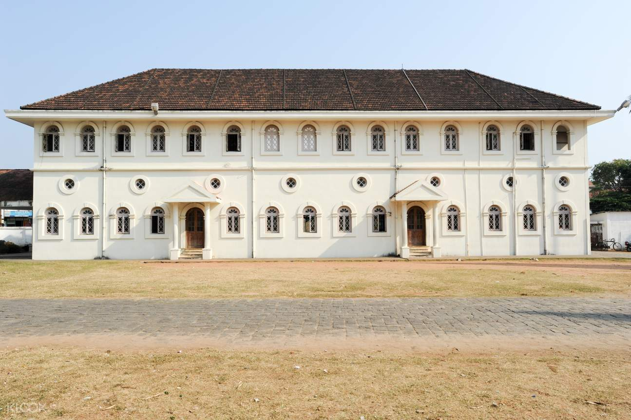 Private Day Tour to Fort Cochin