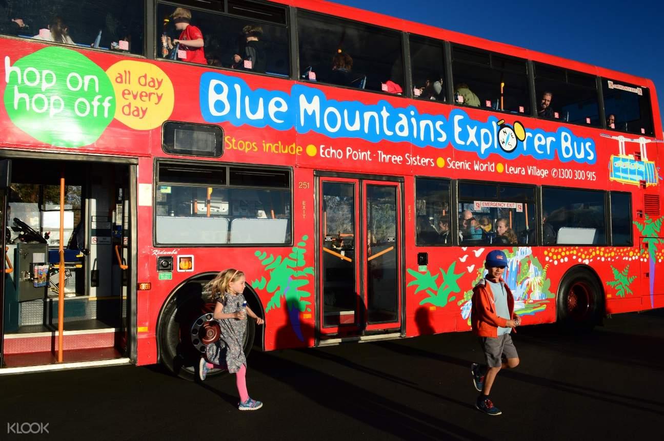 蓝山探索观光巴士