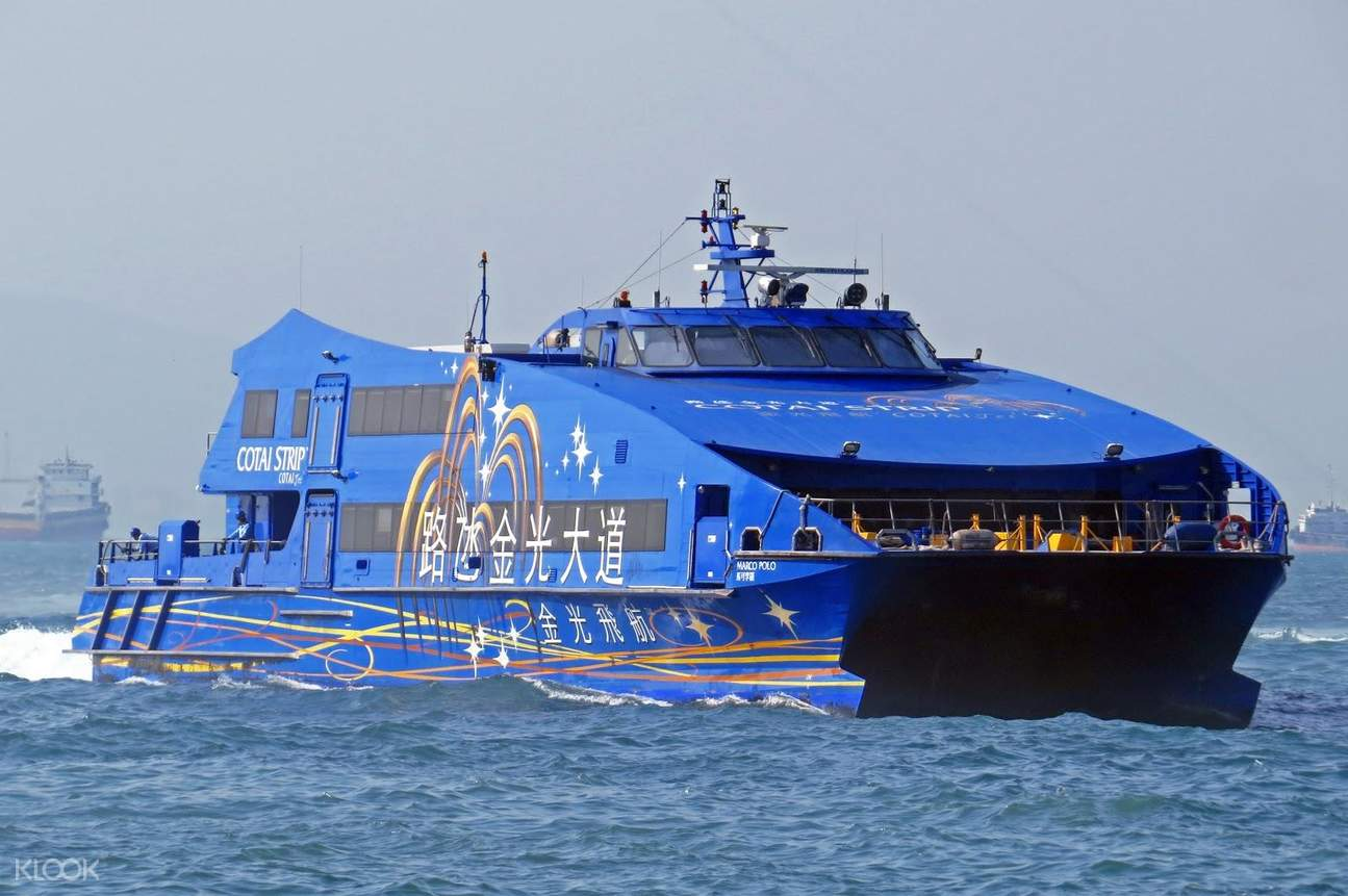 cotaijet ferry