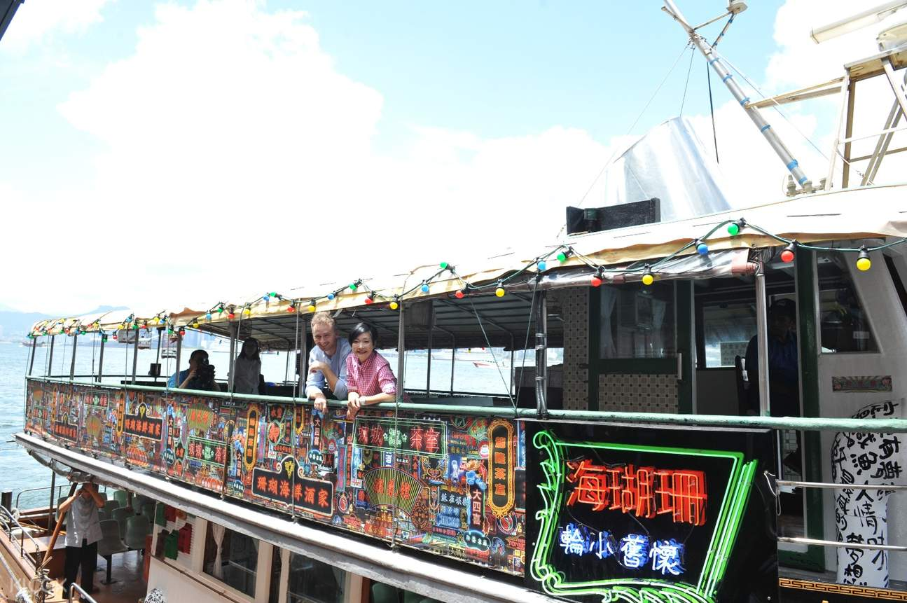 tung lung island tickets