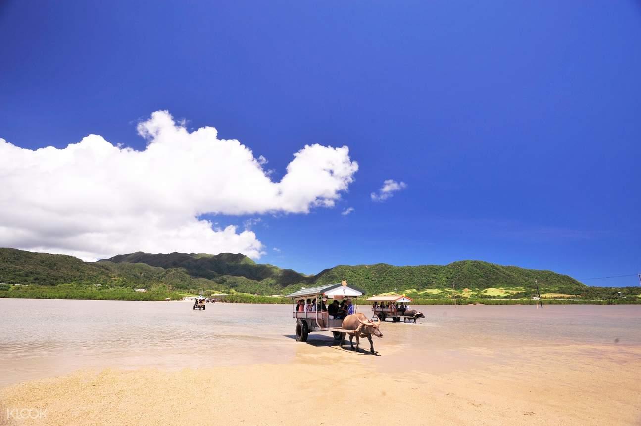 yufu island
