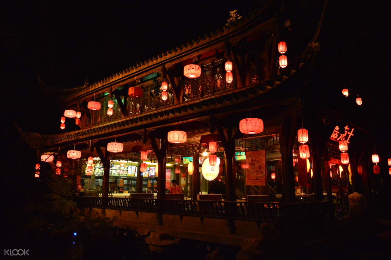 Jinli Old Street Chengdu