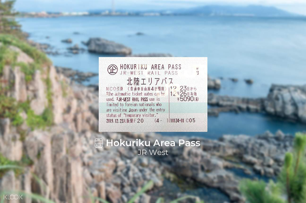 JR Hokuriku Area Pass
