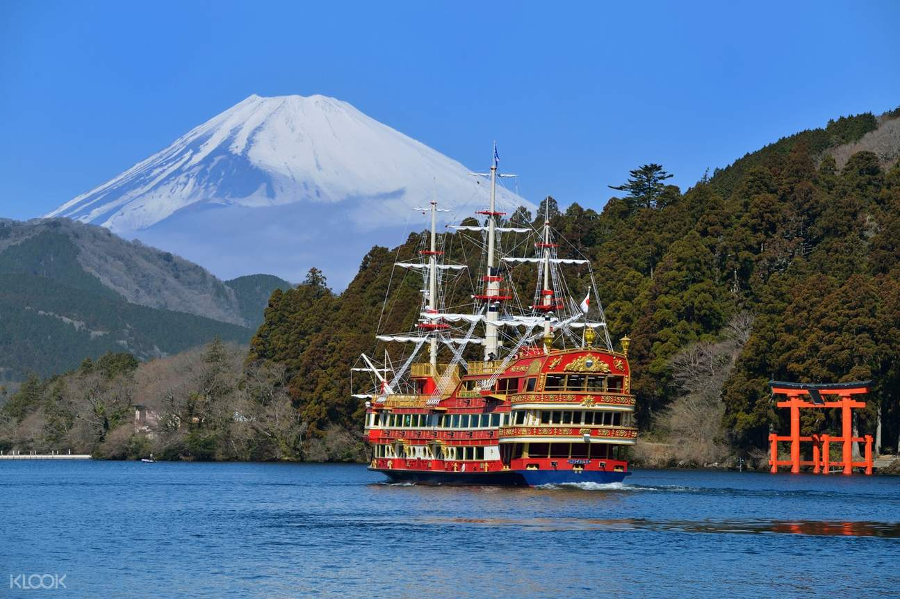 hakone pass japan
