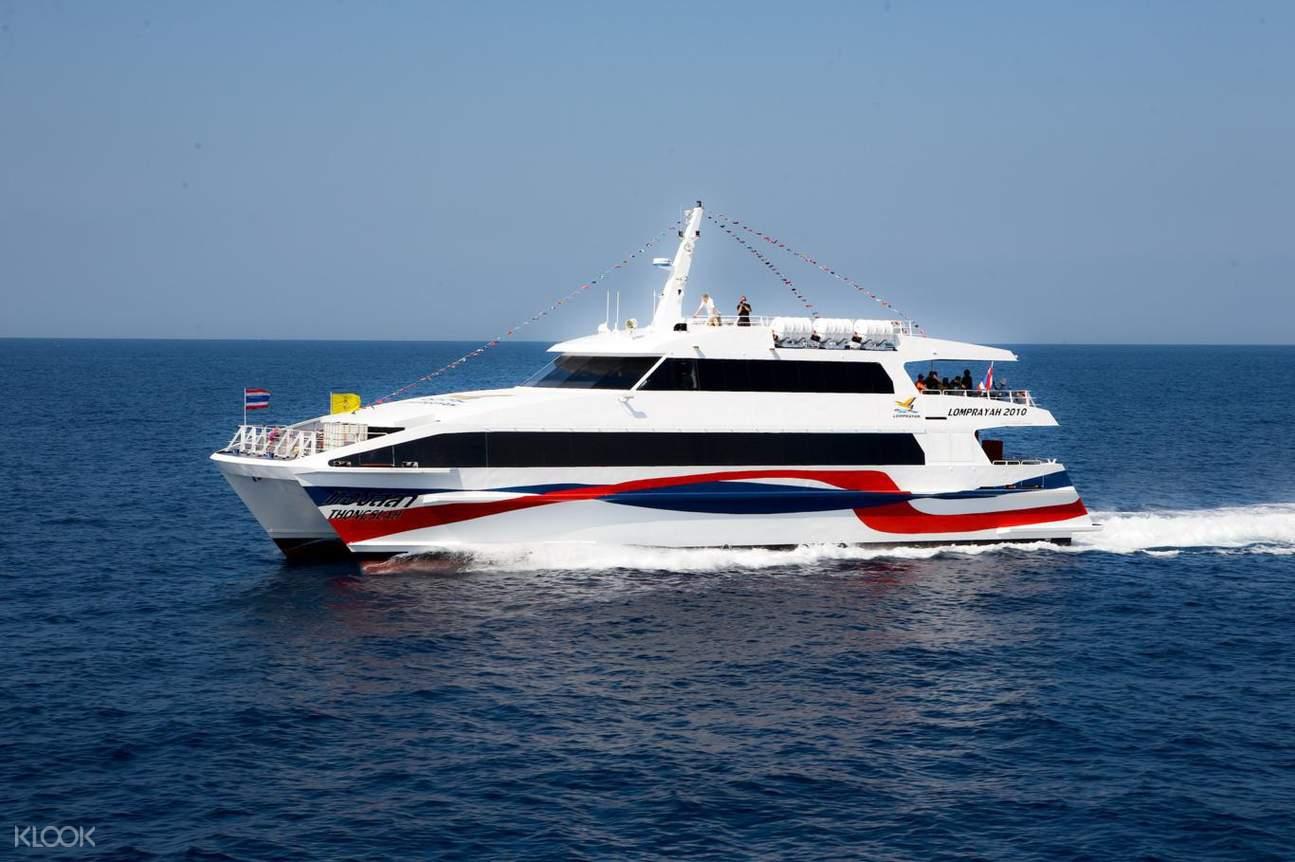 ferry transfer service in koh tao