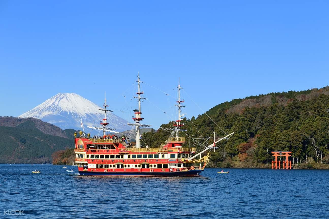 hakone pirate ship