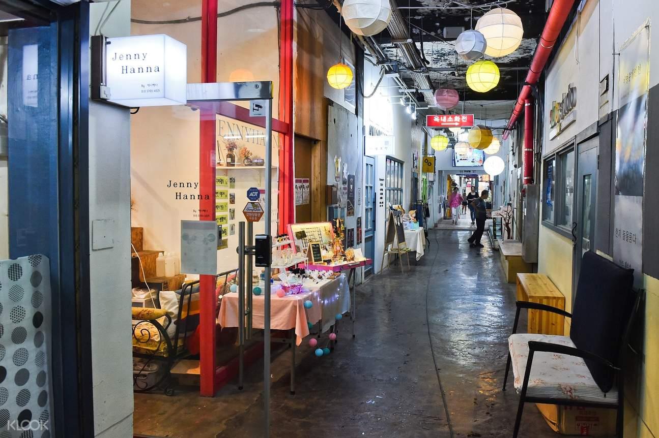 Wonju maze jungang market
