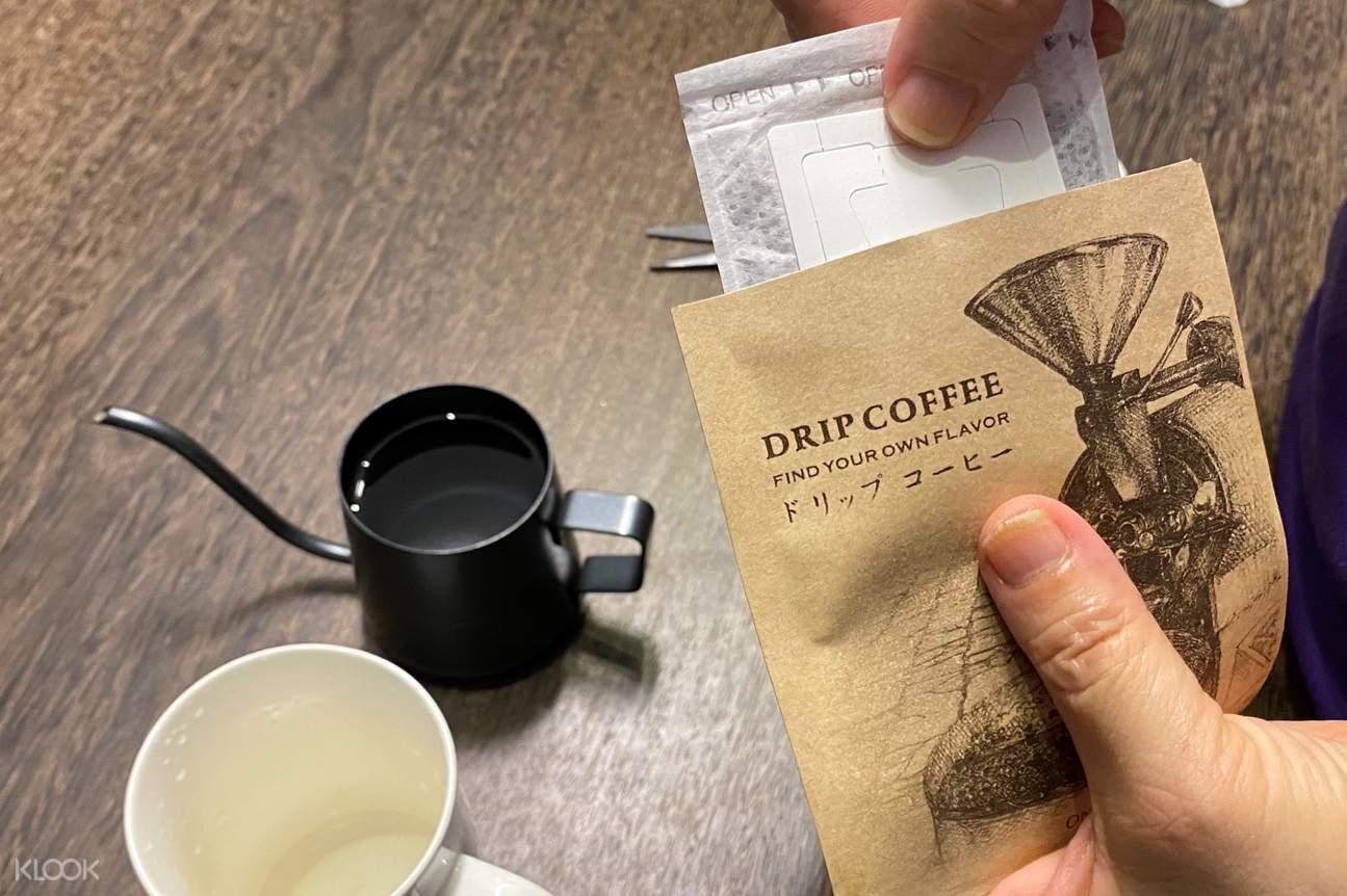 手沖精品咖啡耳掛包