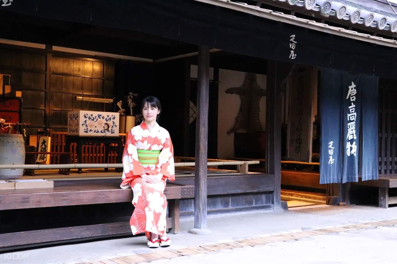 Japanese Kimono experience in the town of Edo.