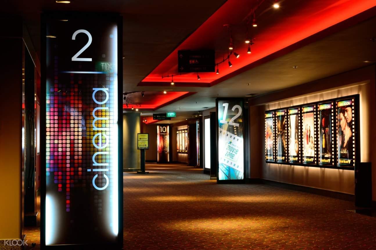 GV cinema hallway