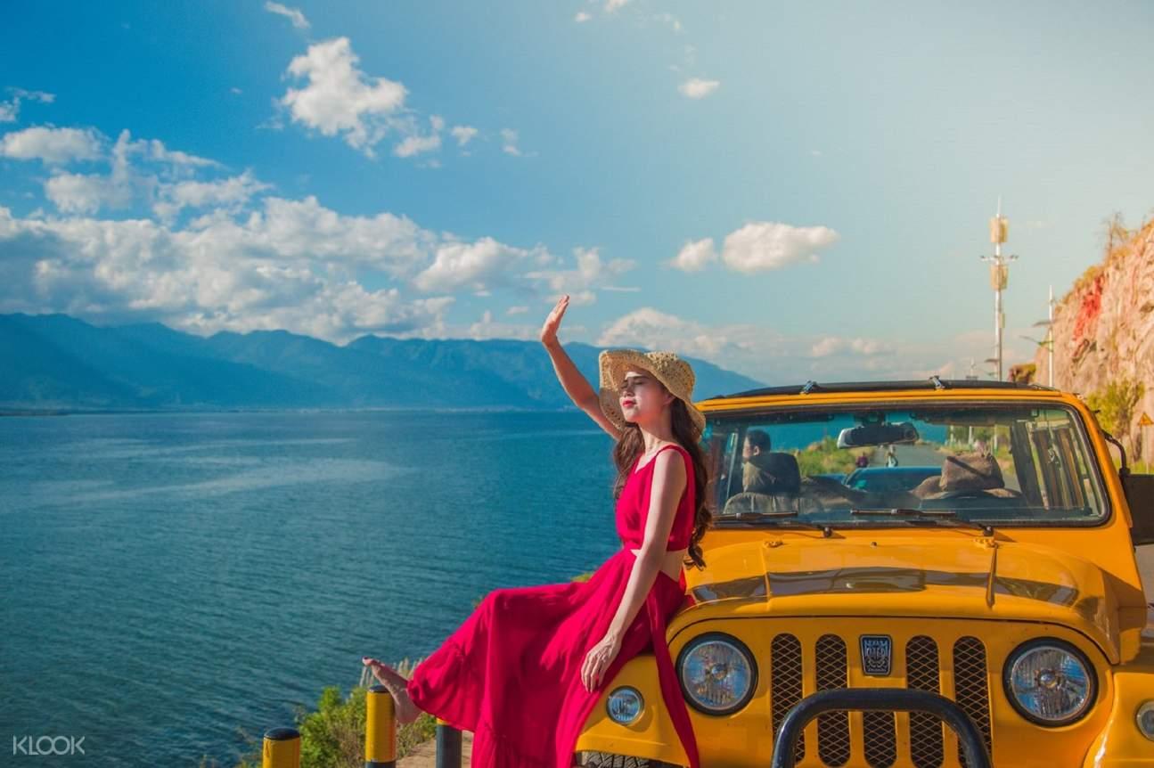 环洱海旅拍一日游(乘坐Jeep 车型)