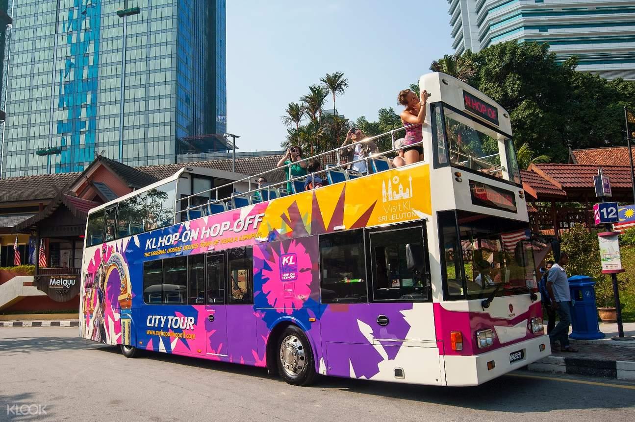 吉隆坡隨上隨下城市觀光巴士