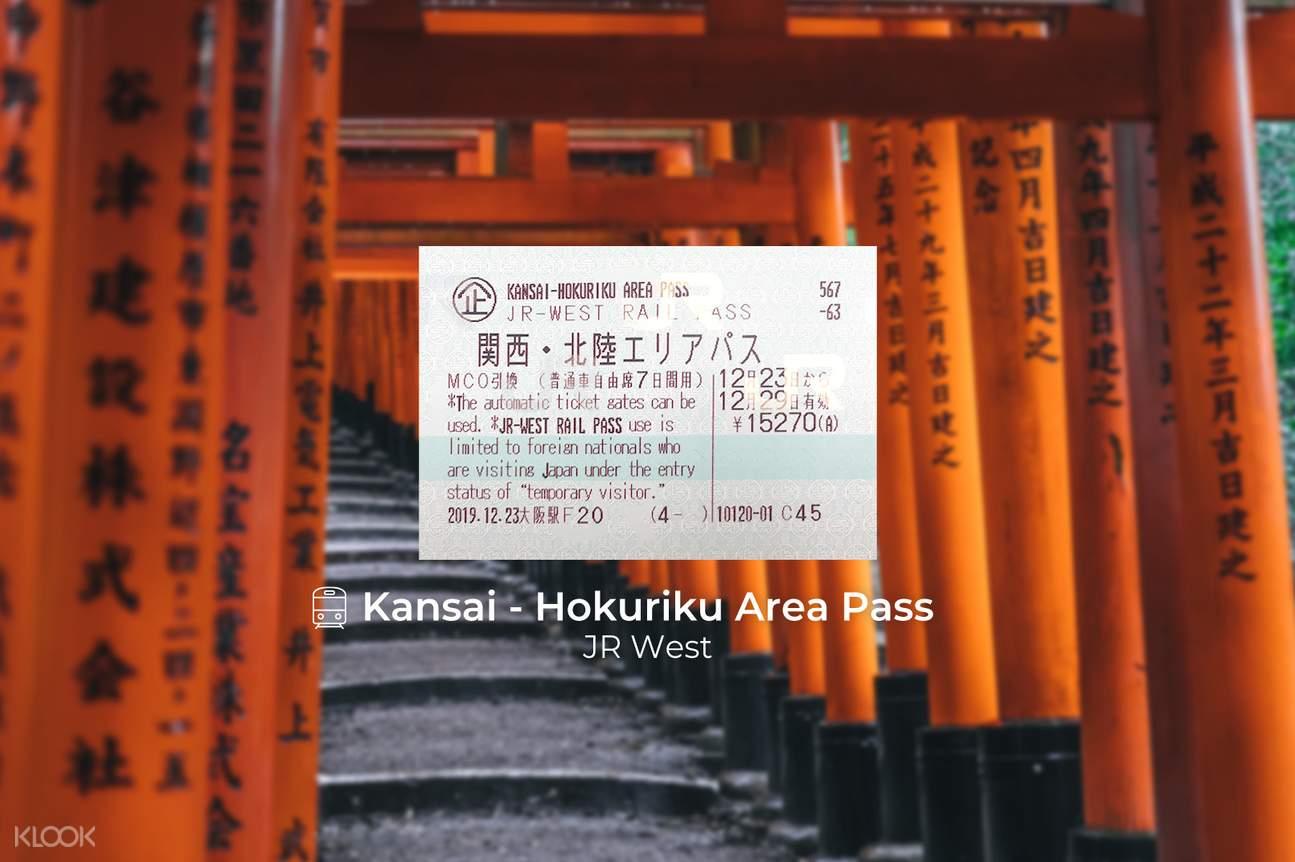 JR Kansai Hokuriku Pass