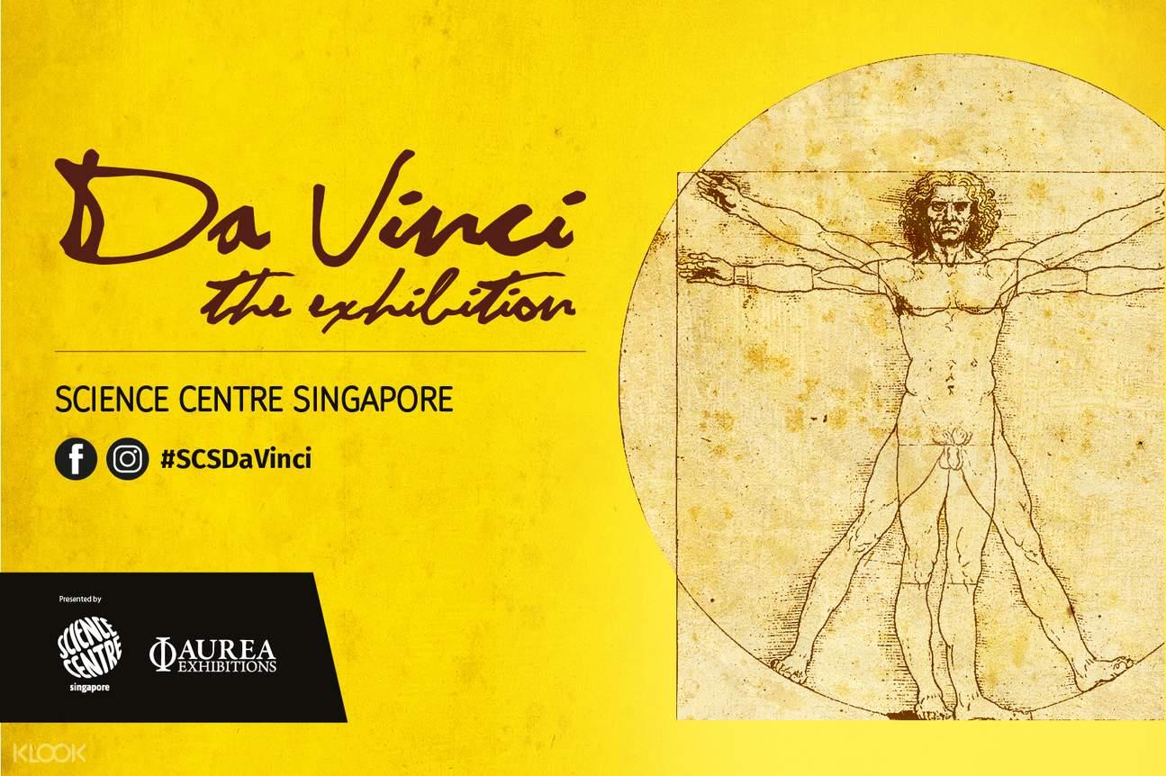 da vinci exhibit at science centre singapore