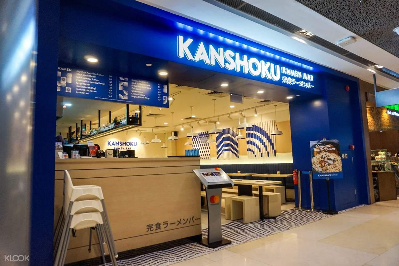 新加坡Kanshoku Ramen