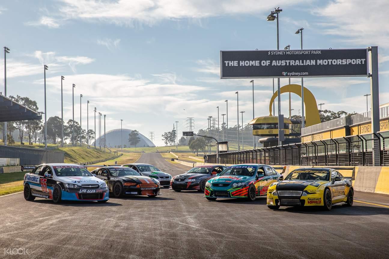v8 race car voucher
