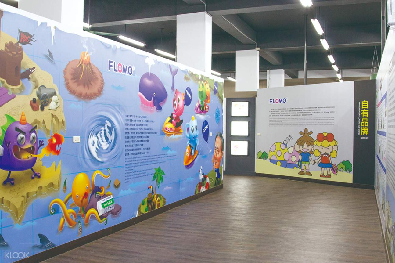 a hallway inside the FLOMO Stationery Museum in Kaohsiung