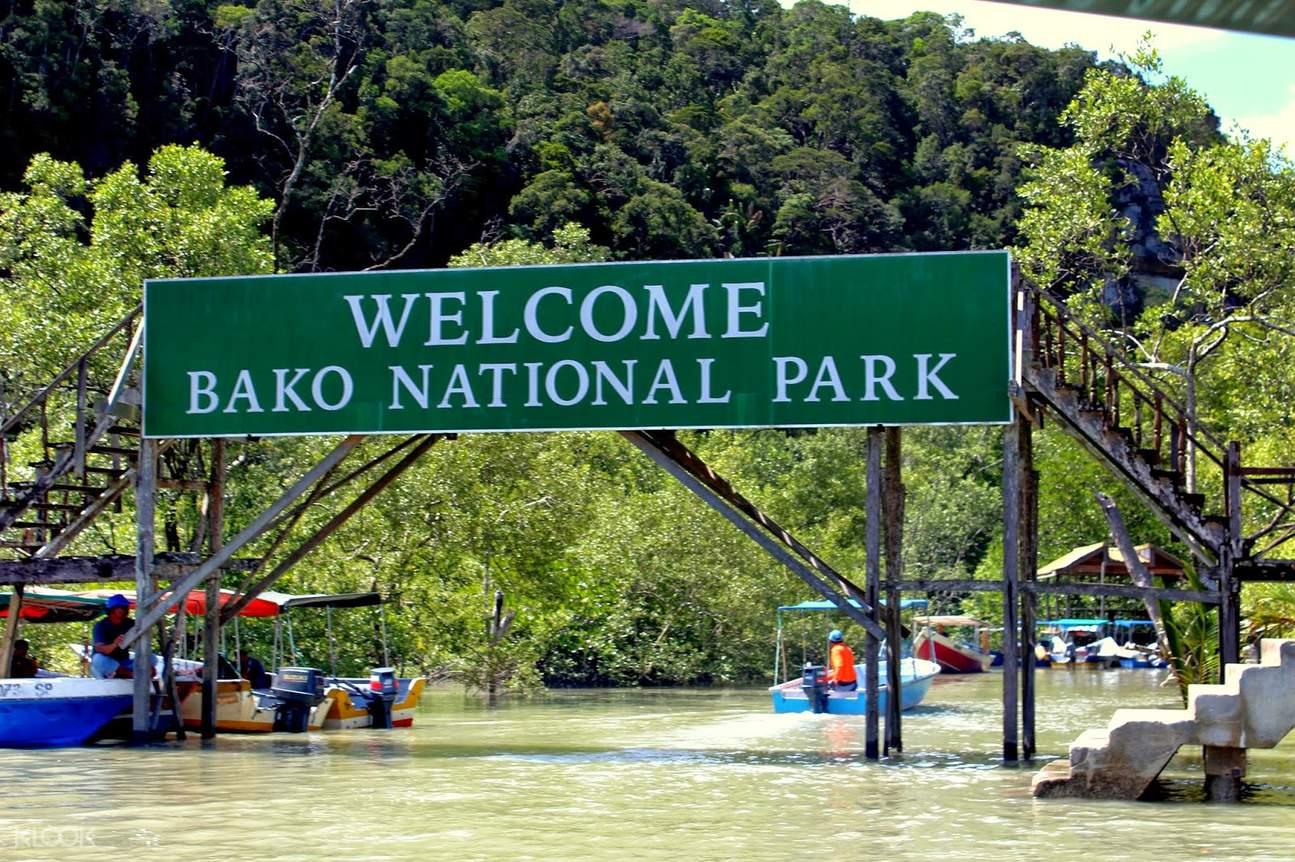 bako national park welcome sign