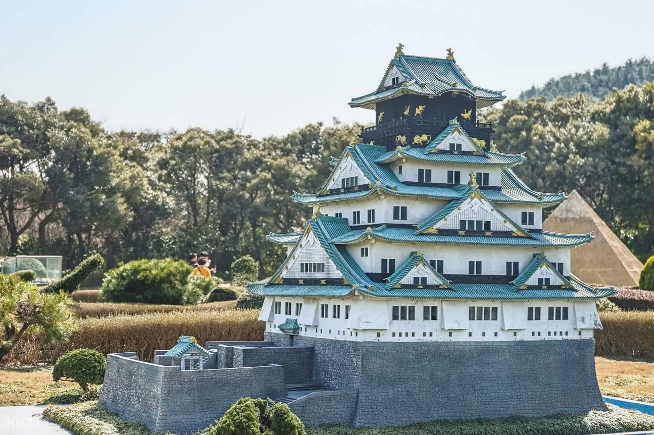 Osaka Castle at Soingook Theme Park