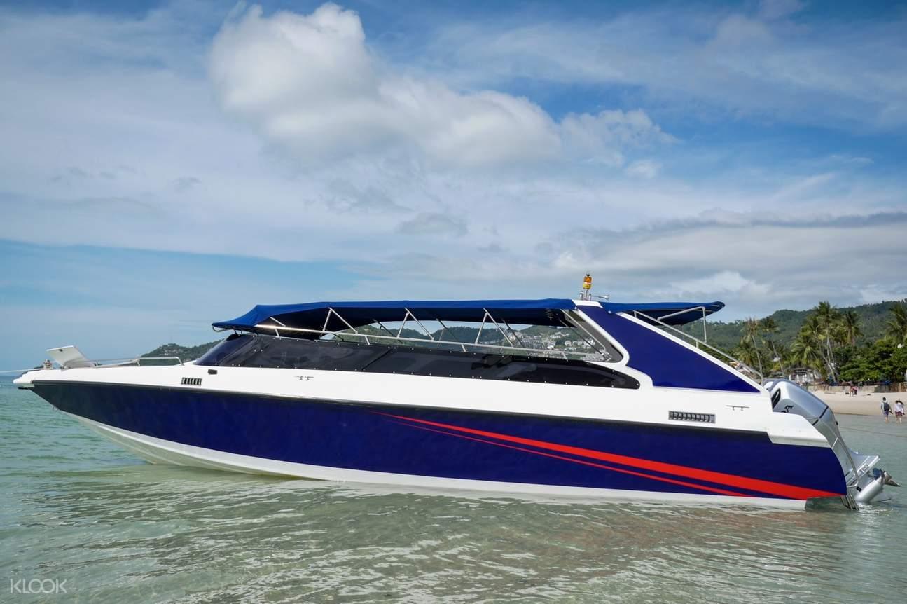 blue speedboat