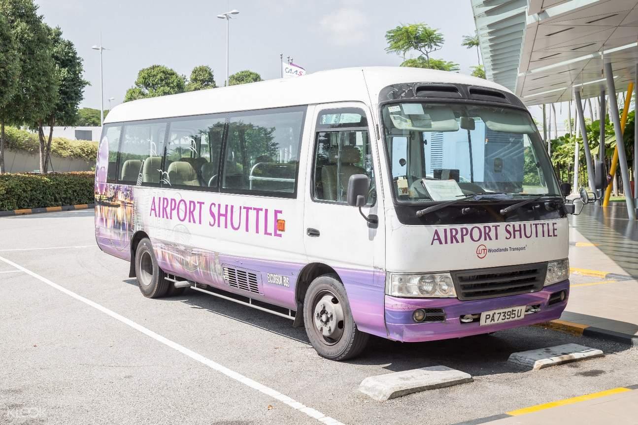 新加坡樟宜機場至新加坡市區拼車接送