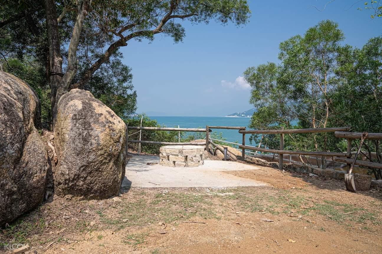 Sai Yuen View