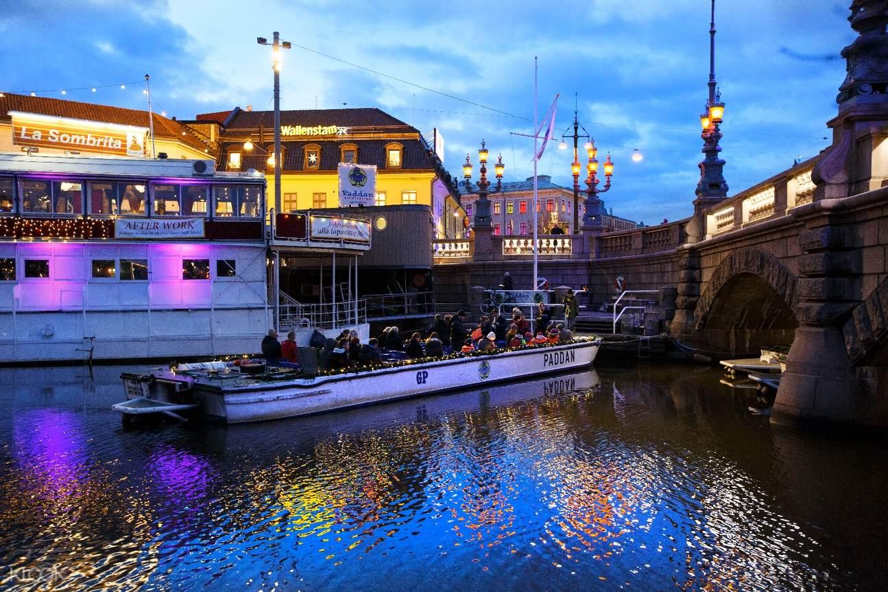 哥德堡游船,哥德堡运河观光,哥德堡市内游船,哥德堡游船观光