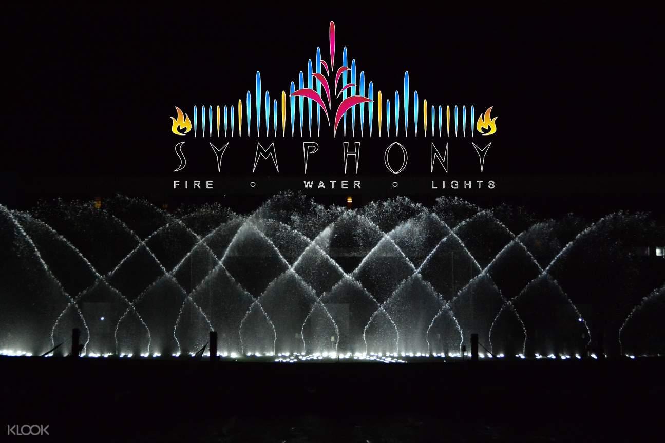 马尼拉海洋公园 交响音乐会