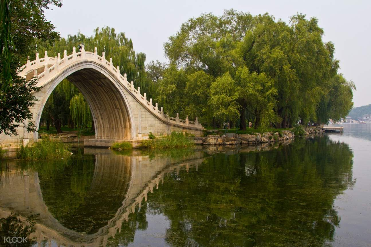 Summer Palace Jade Belt Bridge