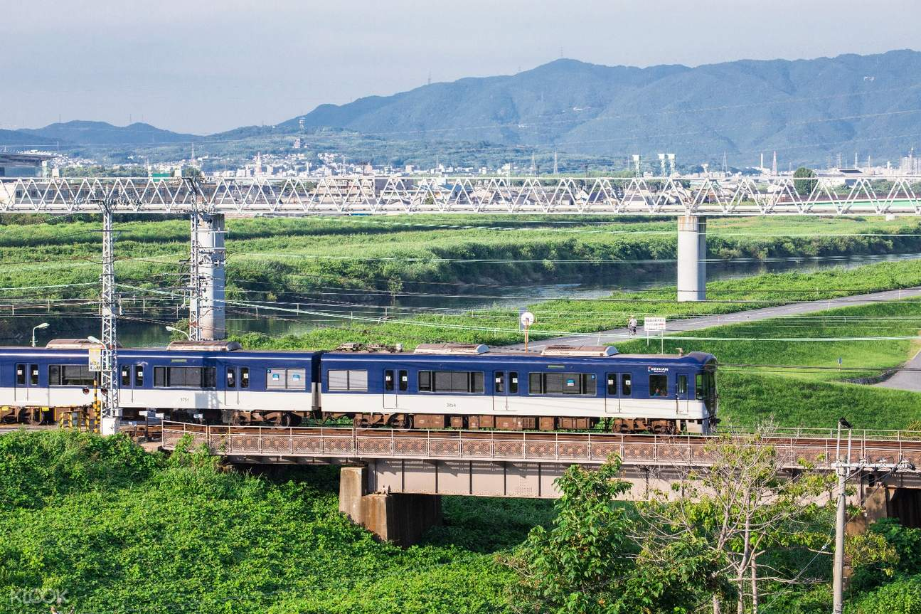 keihan railway