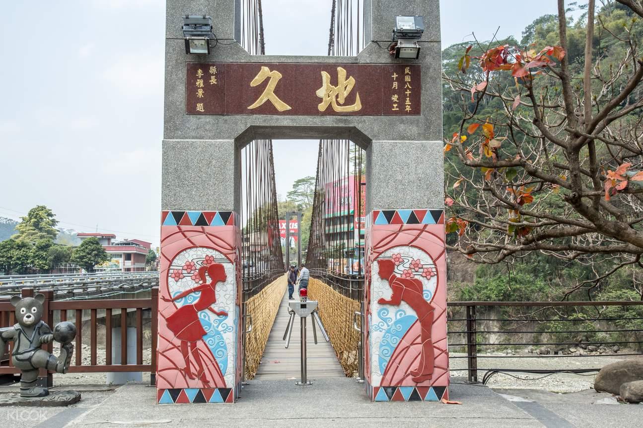 Eternity Suspension Bridges