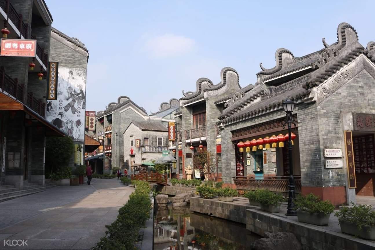 lianxi street