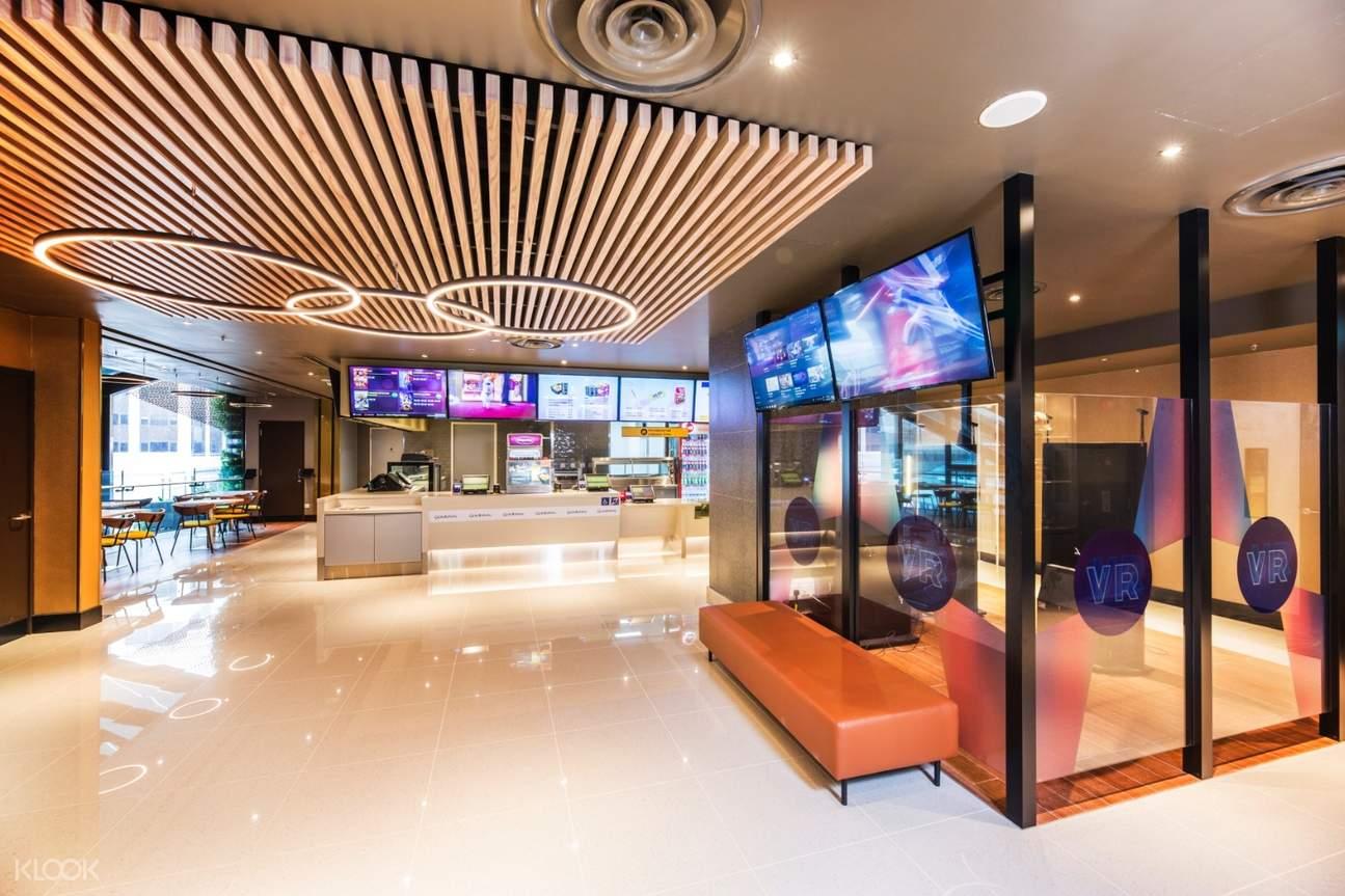 GV Funan foyer