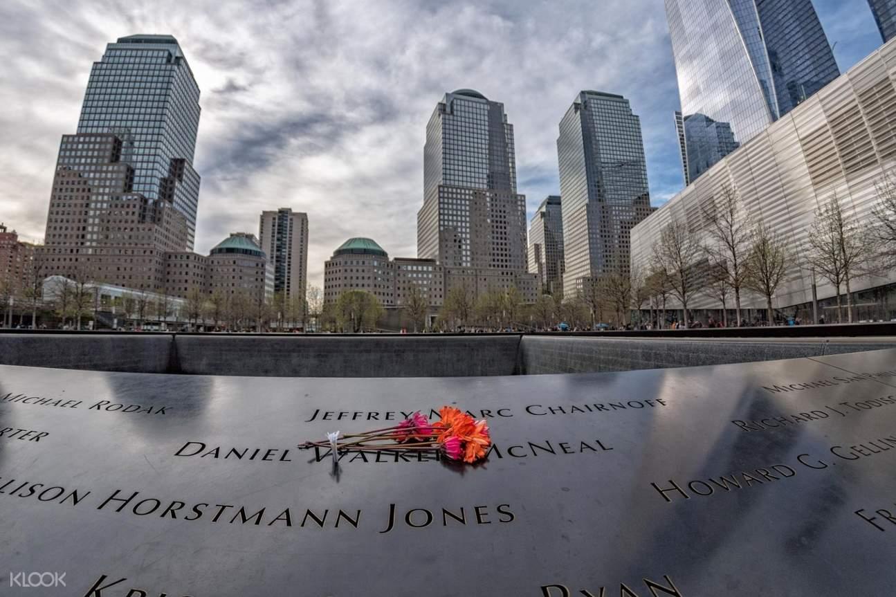 new york manhattan ground zero