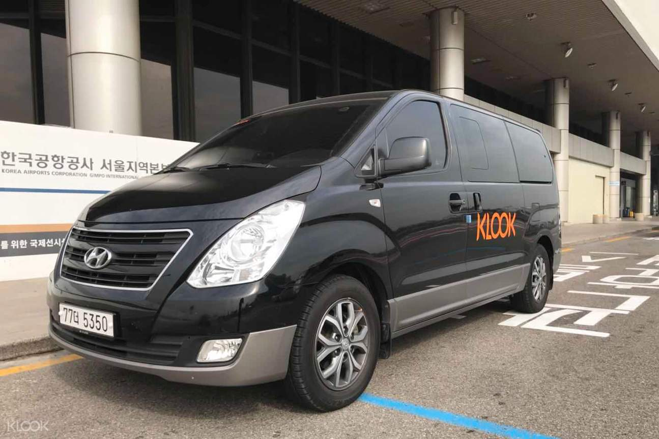 首爾私人包車