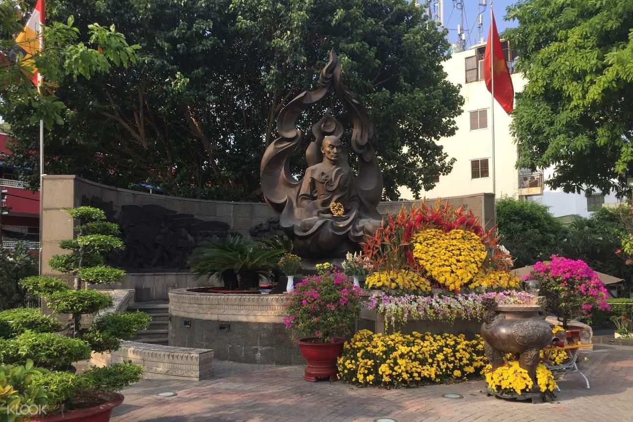 胡志明市城市探索半日游