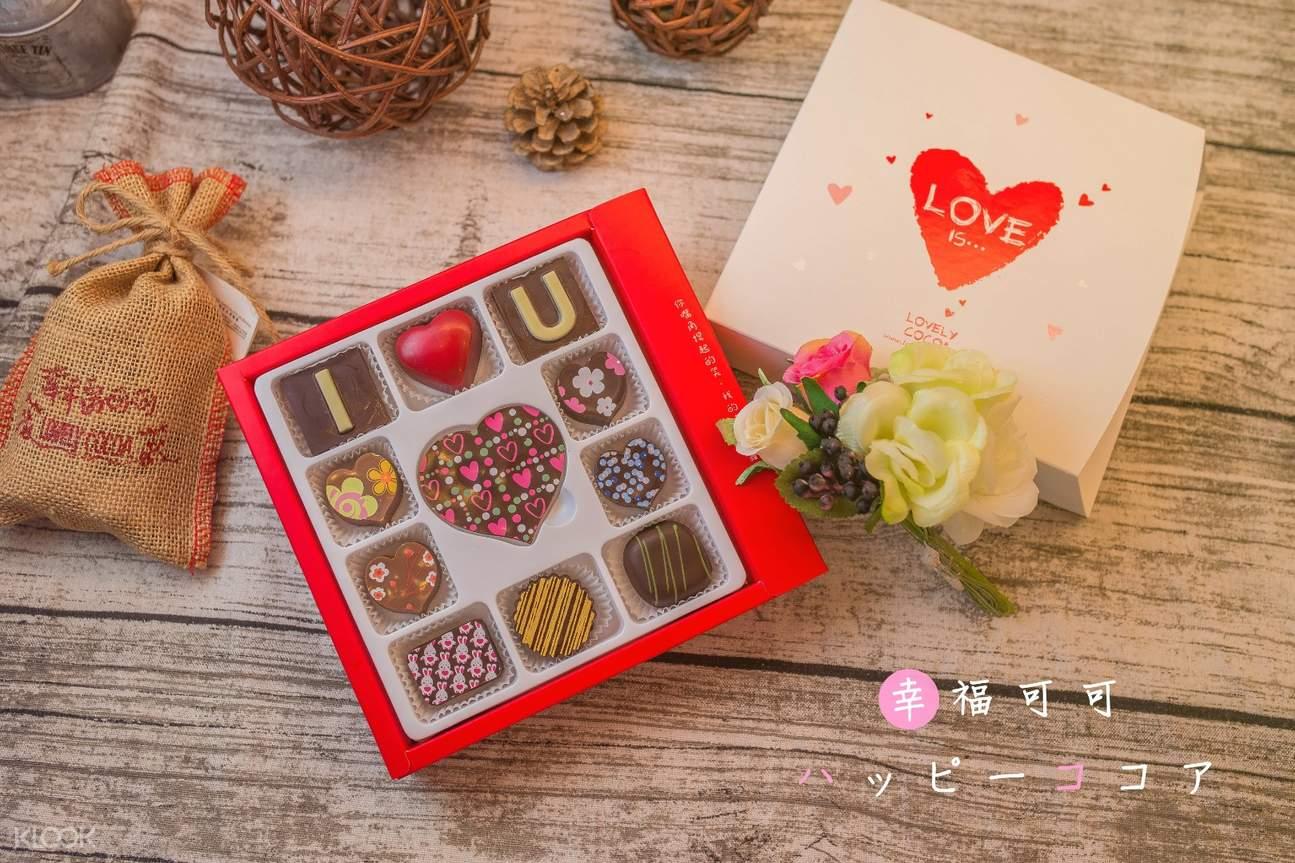 Lovelycocoa chocolate gift box