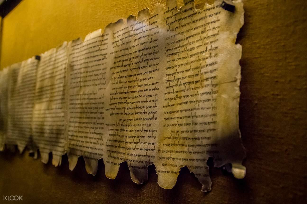 伯利恒一日游,死海一日游,杰里科,库姆兰包车,耶路撒冷一日游,死海包车,杰里科古城旅游,耶路撒冷去库姆兰,耶路撒冷去伯利恒,耶路撒冷去杰里科